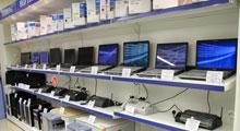 Компьютерные магазины