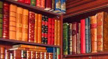 Книги и издания